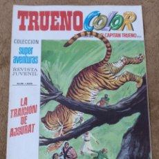 Tebeos: TRUENO COLOR Nº 255 (BRUGUERA 1ª EPOCA 1974). Lote 171051699