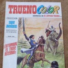 Tebeos: TRUENO COLOR Nº 254 (BRUGUERA 1ª EPOCA 1974). Lote 171108264