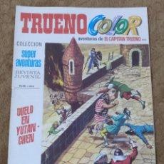 Tebeos: TRUENO COLOR Nº 245 (BRUGUERA 1ª EPOCA 1974). Lote 171110157