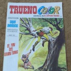 Tebeos: TRUENO COLOR Nº 244 (BRUGUERA 1ª EPOCA 1974). Lote 171110254