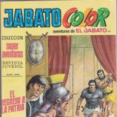 Tebeos: COMIC COLECCION JABATO COLOR Nº 122. Lote 171118475