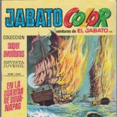 Tebeos: COMIC COLECCION JABATO COLOR Nº 132. Lote 171118868