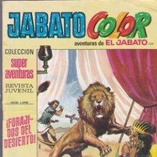 Tebeos: COMIC COLECCION JABATO COLOR Nº 139. Lote 171121299