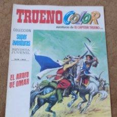 Tebeos: TRUENO COLOR Nº 240 (BRUGUERA 1ª EPOCA 1974). Lote 171132855