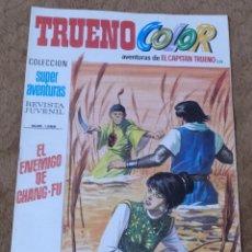 Tebeos: TRUENO COLOR Nº 233 (BRUGUERA 1ª EPOCA 1973). Lote 171133420