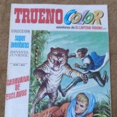 Tebeos: TRUENO COLOR Nº 230 (BRUGUERA 1ª EPOCA 1973). Lote 171133832