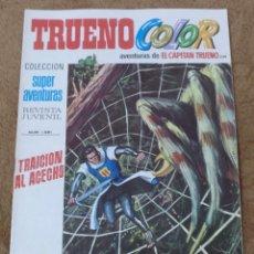 Tebeos: TRUENO COLOR Nº 229 (BRUGUERA 1ª EPOCA 1973). Lote 171142673