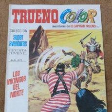 Tebeos: TRUENO COLOR Nº 227 (BRUGUERA 1ª EPOCA 1973). Lote 171142753