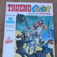 Tebeos: TRUENO COLOR Nº 225 (BRUGUERA 1ª EPOCA 1973). Lote 171142863