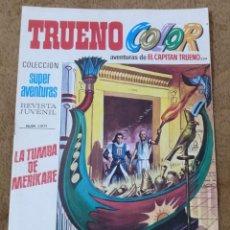 Tebeos: TRUENO COLOR Nº 224 (BRUGUERA 1ª EPOCA 1973). Lote 171142913