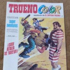Tebeos: TRUENO COLOR Nº 222 (BRUGUERA 1ª EPOCA 1973). Lote 171143090