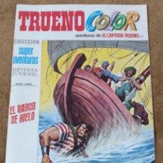 Tebeos: TRUENO COLOR Nº 221 (BRUGUERA 1ª EPOCA 1973). Lote 171143163