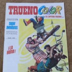 Tebeos: TRUENO COLOR Nº 220 (BRUGUERA 1ª EPOCA 1973). Lote 171143230