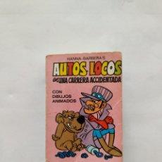 Tebeos: MINI INFANCIA AUTOS LOCOS 1ª EDICION 1971 BRUGUERA. Lote 171179710