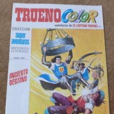 Tebeos: TRUENO COLOR Nº 219 (BRUGUERA 1ª ÉPOCA 1973). Lote 171224330