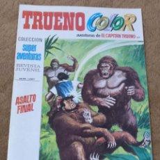 Tebeos: TRUENO COLOR Nº 217 (BRUGUERA 1ª EPOCA 1973). Lote 171224745