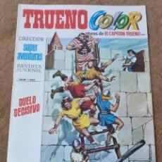 Tebeos: TRUENO COLOR Nº 216 (BRUGUERA 1ª EPOCA 1973). Lote 171224820