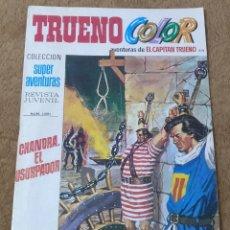 Tebeos: TRUENO COLOR Nº 214 (BRUGUERA 1ª EPOCA 1973). Lote 171225065