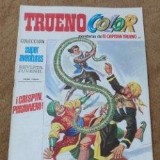 Tebeos: TRUENO COLOR Nº 211 (BRUGUERA 1ª EPOCA 1973). Lote 171225350