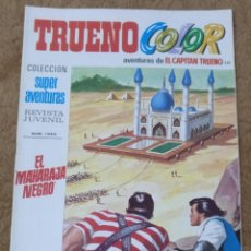 Tebeos: TRUENO COLOR Nº 210 (BRUGUERA 1ª EPOCA 1973). Lote 171225425