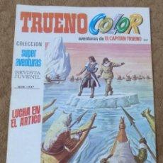 Tebeos: TRUENO COLOR Nº 207 (BRUGUERA 1ª EPOCA 1973). Lote 171257122