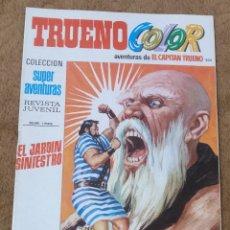 Tebeos: TRUENO COLOR Nº 205 (BRUGUERA 1ª EPOCA 1973). Lote 171257339