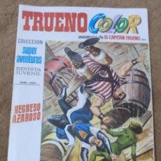 Tebeos: TRUENO COLOR Nº 202 (BRUGUERA 1ª EPOCA 1973). Lote 171257690