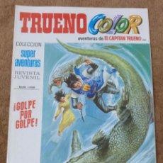 Tebeos: TRUENO COLOR Nº 201 (BRUGUERA 1ª EPOCA 1973). Lote 171257778