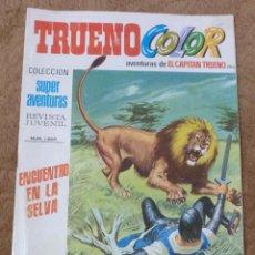 Tebeos: TRUENO COLOR Nº 200 (BRUGUERA 1ª EPOCA 1973). Lote 171257910