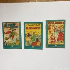 Tebeos: LOTE: 3 CUENTOS: COLECCIÓN BLANCANIEVES (BRUGUERA, 1963) ¡ORIGINALES!. Lote 171266688