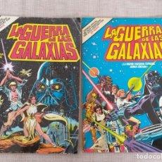 Tebeos: LOTE LAS 2 PARTES NOVELA GRAFICA STAR WARS LA GUERRA DE LAS GALAXIAS BRUGUERA 1978. Lote 171266998