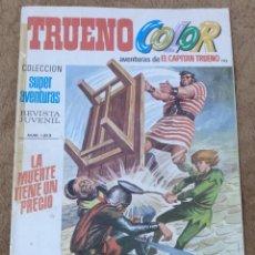 Tebeos: TRUENO COLOR Nº 195 (BRUGUERA 1ª EPOCA 1973). Lote 171268557