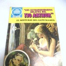 Tebeos: TEBEO. JOYAS LITERARIAS JUVENILES. SERIE AZUL. Nº 87. EL MISTERIO DEL GATO SIAMES. TIO ARTHUR. Lote 171475565