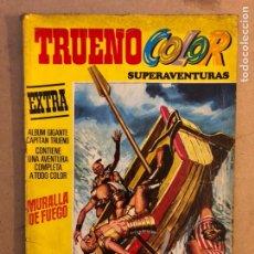 Tebeos: JABATO COLOR SUPERAVENTURAS EXTRA N° 8. MURALLA DE FUEGO. EDITORIAL BRUGUERA 1978.. Lote 171639728