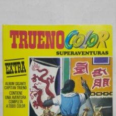 Tebeos: TRUENO COLOR SUPERAVENTURAS, EXTRA, Nº 5, TERCERA EPOCA, AÑO 1978. Lote 171691320