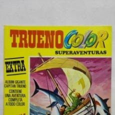 Tebeos: TRUENO COLOR SUPERAVENTURAS, EXTRA, Nº 25, SEGUNDA EPOCA, AÑO 1977. Lote 171691974