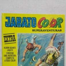 Tebeos: JABATO COLOR, SUPERAVENTURAS - EXTRA, Nº 6, AÑO 1978. Lote 171692410