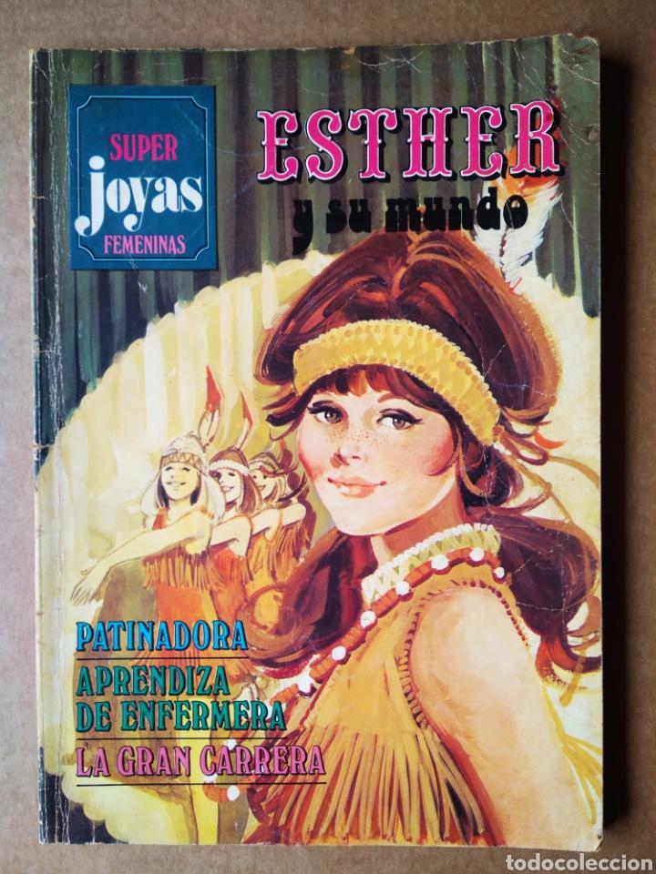 SÚPER JOYAS FEMENINAS N°15: ESTHER Y SU MUNDO (BRUGUERA, 1979). POR PURITA CAMPOS. (Tebeos y Comics - Bruguera - Joyas Literarias)