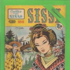 Tebeos: SISSI - Nº 5 - CUENTO PARA NIÑAS - BRUGUERA - (1959). AL DORSO NATALIE WOOD.. Lote 171988819