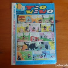 Tebeos: REVISTA JUVENIL TIO VIVO Nº485. Lote 172430325