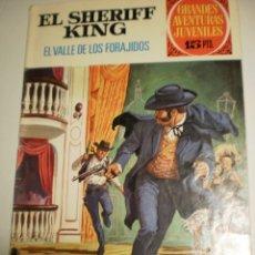 Tebeos: EL SHERIFF KING. EL VALLE DE LOS FORAJIDOS 1973 (BUEN ESTADO) GRANDES AVENTURAS JUVENILES. Lote 172799515