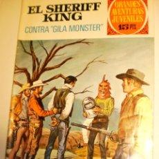 Tebeos: EL SHERIFF KING. CONTRA GILA MONSTER 1972 (BUEN ESTADO) GRANDES AVENTURAS JUVENILES. Lote 172799604