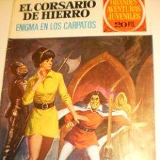 Tebeos: EL CORSARIO DE HIERRO ENIGMA EN LOS CÁRPATOS 1975 (BUEN ESTADO) GRANDES AVENTURAS JUVENILES. Lote 172799972