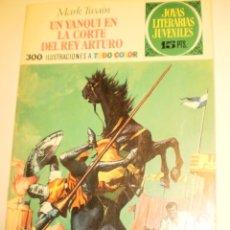 Livros de Banda Desenhada: MARK TWAIN. UN YANQUI EN LA CORTE DEL REY ARTURO 1970 Nº 5 JOYAS LITERARIAS JUVENILES (ESTAD NORMAL). Lote 173022468