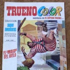 Tebeos: TRUENO COLOR Nº 155 (BRUGUERA 1ª EPOCA 1972). Lote 173386620