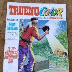 Tebeos: TRUENO COLOR Nº 150 (BRUGUERA 1ª EPOCA 1972). Lote 173386865