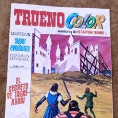Tebeos: TRUENO COLOR Nº 149 (BRUGUERA 1ª EPOCA 1972). Lote 173386932