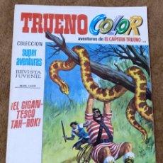 Tebeos: TRUENO COLOR Nº 143 (BRUGUERA 1ª EPOCA 1972). Lote 173387318