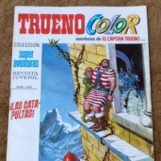 Tebeos: TRUENO COLOR Nº 142 (BRUGUERA 1ª EPOCA 1972). Lote 173387395