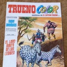 Tebeos: TRUENO COLOR Nº 141 (BRUGUERA 1ª EPOCA 1972). Lote 173387460